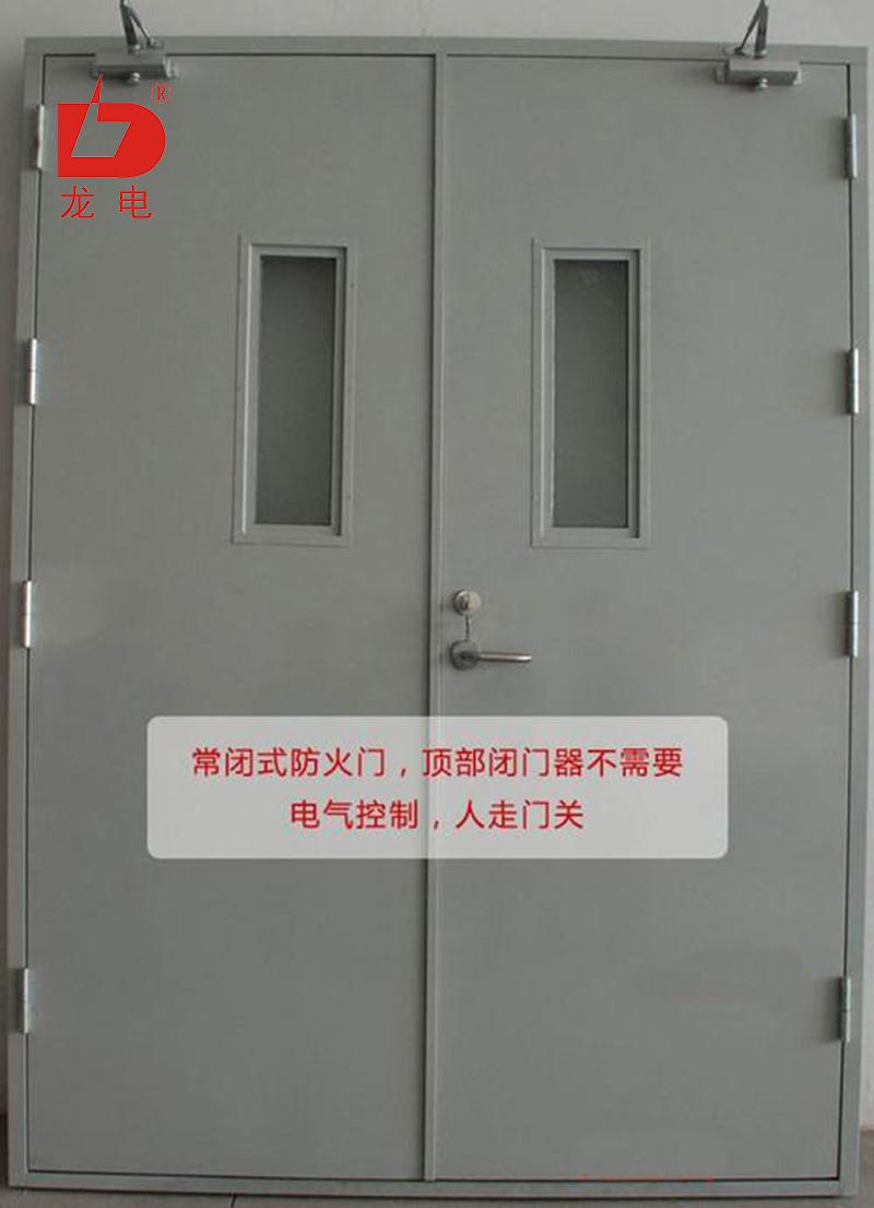 常闭式防火门.jpg