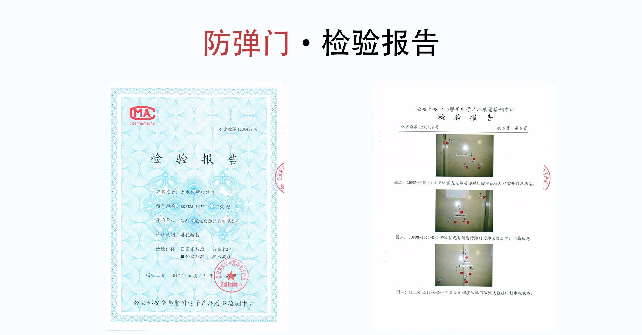 详情页3-1.jpg